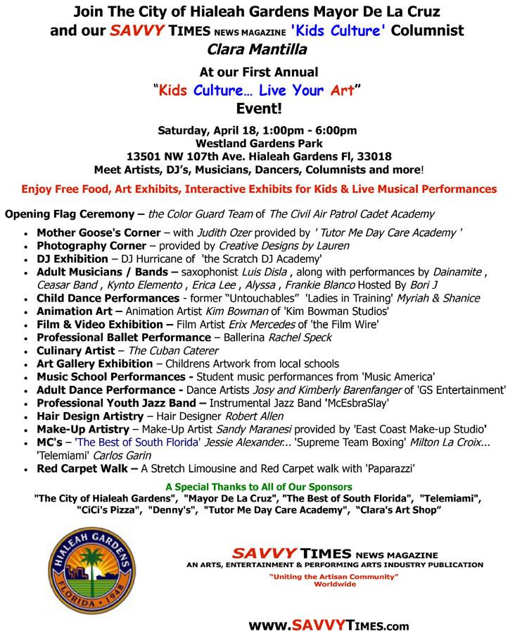 kidscultureannounce2web