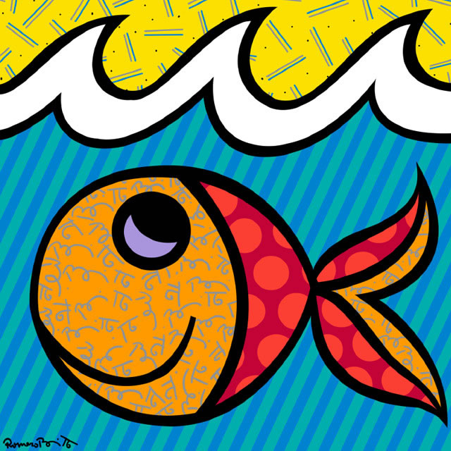 Romero Britto Art. Romero Britto. Boomfish