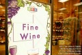 abcfinewineandspiritswinetastingbyaj061511-013