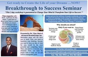 Breakthrough-To-Success-Seminar-Flyer