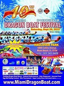 2012-SouthFloridaDragonBoatFestival