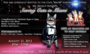 machiya FRONT 2013 invite